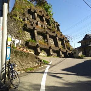 田和峠-県道18号線