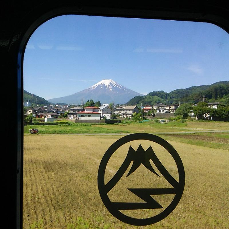 富士急の車窓から