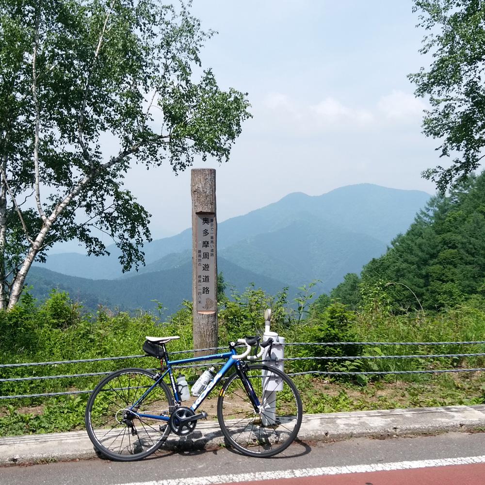 東京都道路最高地点風張峠
