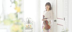 深澤ヴァイオリン教室